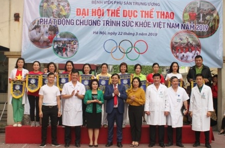http://benhvienphusantrunguong.org.vn/stores/news_dataimages/anhpd/032019/28/15/croped/HT_1.jpg