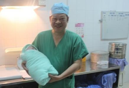 http://benhvienphusantrunguong.org.vn/stores/news_dataimages/bvpstwadministrator/012016/22/17/croped/IMG_3938.jpg