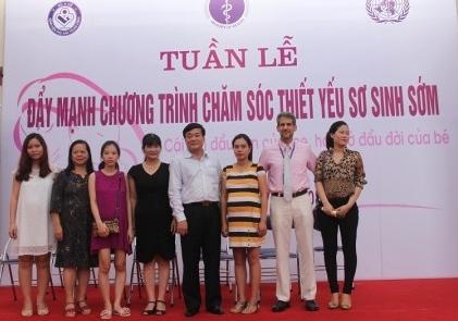 http://benhvienphusantrunguong.org.vn/stores/news_dataimages/bvpstwadministrator/072015/17/12/croped/IMG_8265.jpg