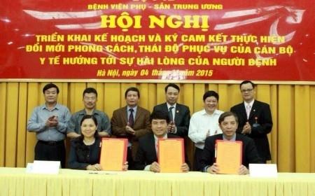 http://www.benhvienphusantrunguong.org.vn/stores/news_dataimages/bvpstwadministrator/112015/05/10/croped/a2.jpg