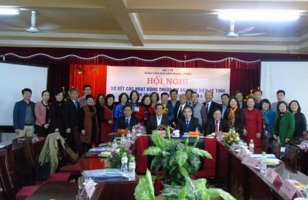 http://benhvienphusantrunguong.org.vn/stores/news_dataimages/bvpstwadministrator/122017/22/15/croped/DSC00199.jpg