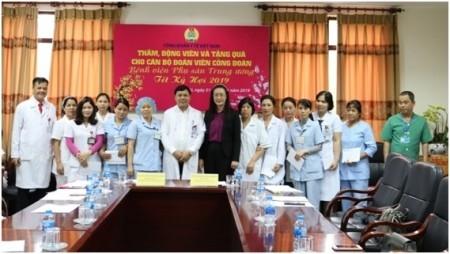 http://benhvienphusantrunguong.org.vn/stores/news_dataimages/vtkien/022019/01/10/croped/1_1.jpg