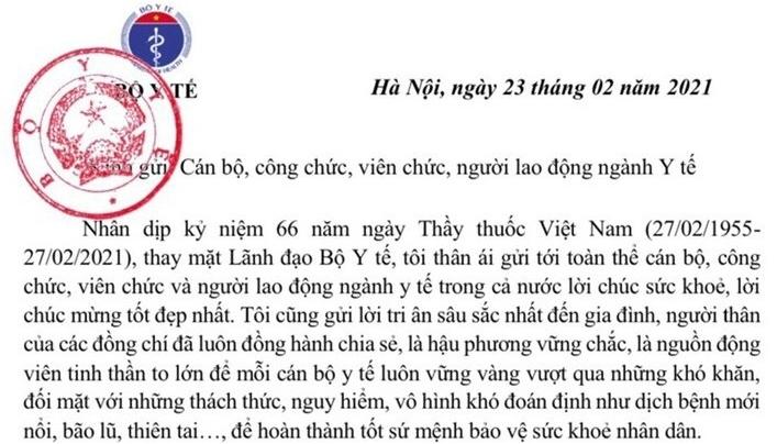 http://benhvienphusantrunguong.org.vn/stores/news_dataimages/vtkien/022021/24/08/croped/1.jpg