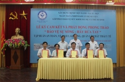 http://benhvienphusantrunguong.org.vn/stores/news_dataimages/vtkien/062017/13/09/croped/6_1.jpg