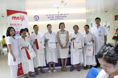 http://www.benhvienphusantrunguong.org.vn/stores/news_dataimages/vtkien/082017/30/10/croped/IMG_5290.jpg
