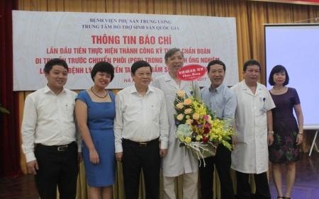 http://www.benhvienphusantrunguong.org.vn/stores/news_dataimages/vtkien/092017/19/18/croped/6.jpg