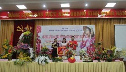 http://www.benhvienphusantrunguong.org.vn/stores/news_dataimages/vtkien/102017/25/10/croped/3_1.jpg