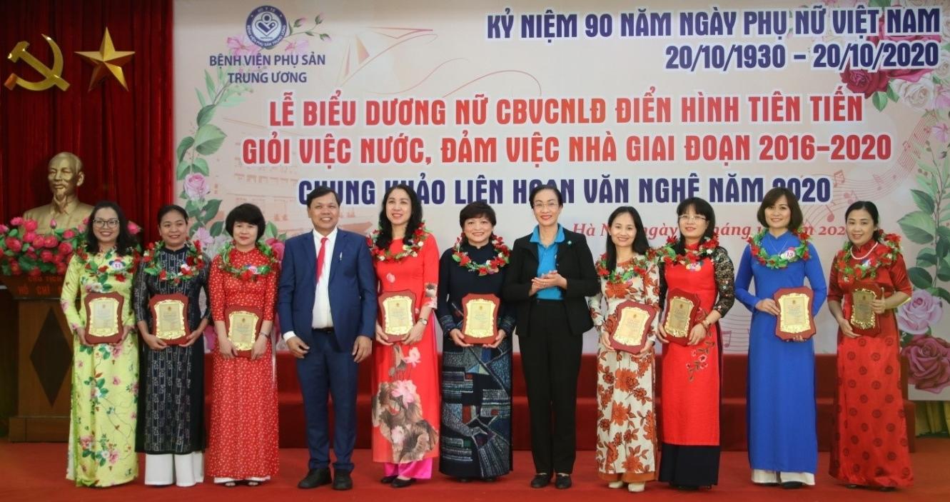 http://benhvienphusantrunguong.org.vn/stores/news_dataimages/vtkien/102020/22/09/croped/7.jpg