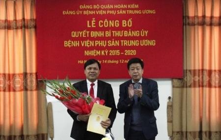 http://benhvienphusantrunguong.org.vn/stores/news_dataimages/vtkien/122018/18/09/croped/1_1.jpg
