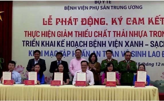 http://benhvienphusantrunguong.org.vn/stores/news_dataimages/vtkien/122019/25/15/croped/1_2.jpg